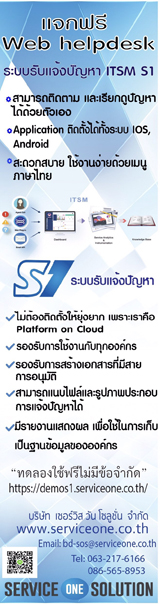 Oracle สอนเขียน Stored Procedure, Table, View, Function