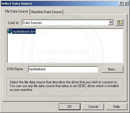 Imports MySQL to Access