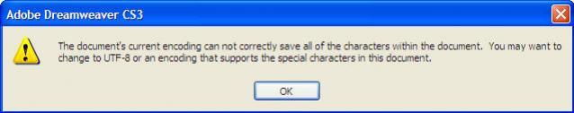 โปรแกรมฟ้อง Error