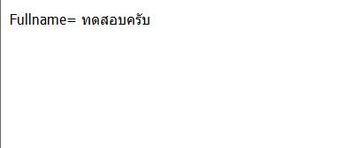 aspSmartUpload ภาษาไทย