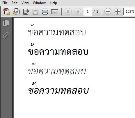 การเพิ่ม Font ใน FPDF ตามต้องการที่อยากจะใช้ Font (ตัวอย่าง Font
