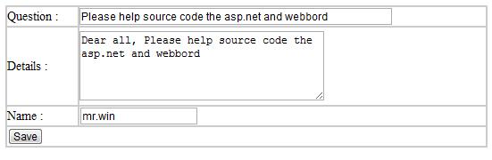 ASP.NET สร้าง WebBoard