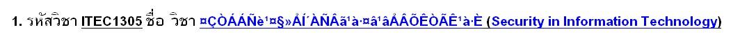 PHPword1