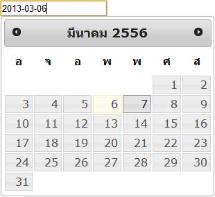datepicker ภาษาไทย