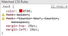 css set font แบบนี้ไม่ได้อ่ะ