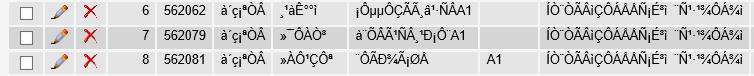 ภาษามันเป็นแบบนี้ต้องแก้ไขยังไงครับ