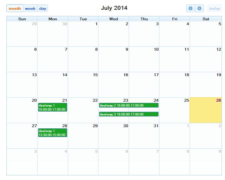 Fullcalendar สามารถใส่สีให้กับ event ต่างกันได้ป่าวคับ ประมาณ