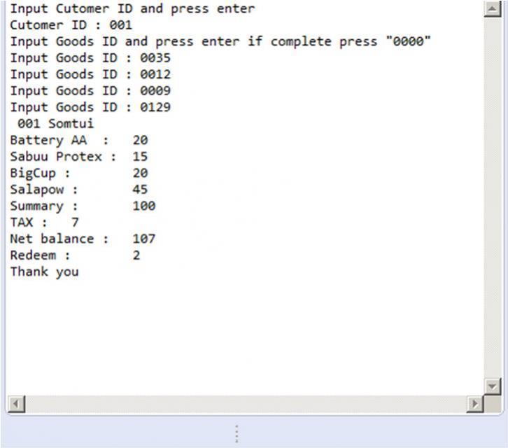 ตัวอย่างโปรแกรมแสดงผลประมาณนี้้