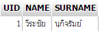 PHP MySQL ภาษาไทยกับ mysqli utf8