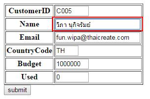 PHP SQL Server (PDO) : UTF-8 ภาษาไทย