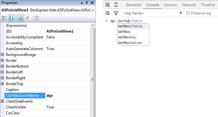 คลิ๊กที่ Gird ของ Devexpress Error ตรง Javascript รบกวนผู้