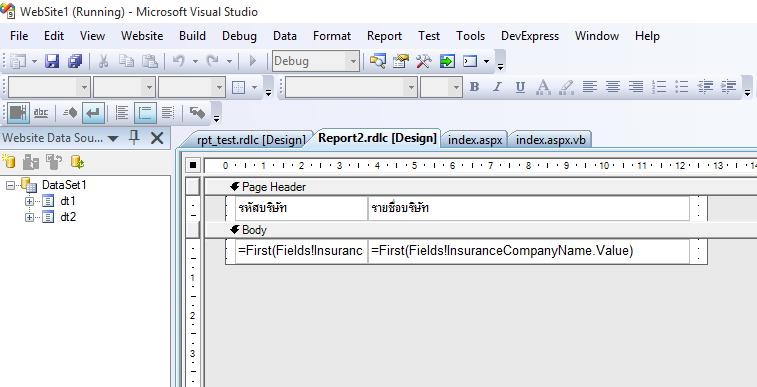 RDLC แสดงผมบน browser google chrome ขนาด column เพี้ยน