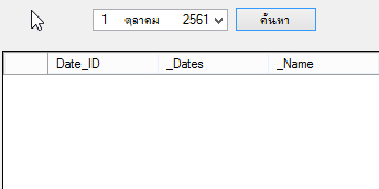 3.search data form th