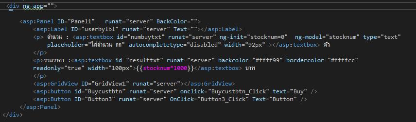 code  ng-model