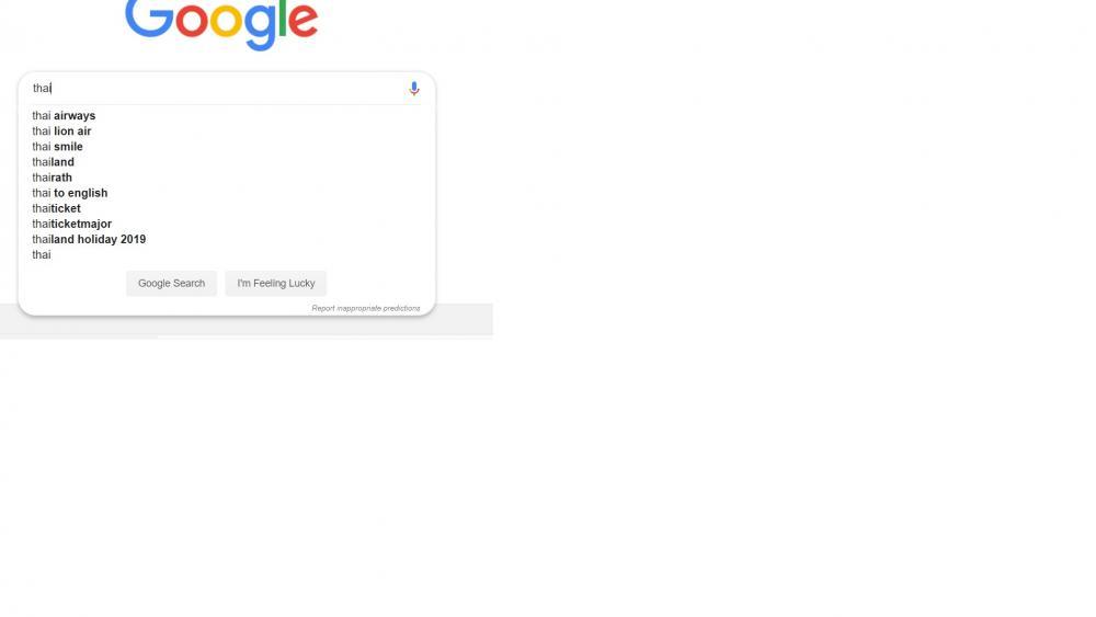 ค้นหาแบบ google
