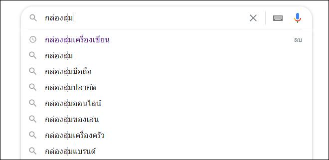 googlesearchtext