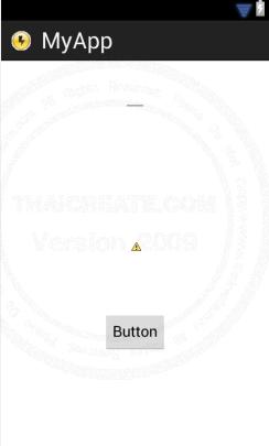 NumberPicker - Android Widgets