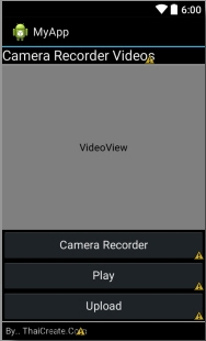 Android Recording Video and Upload file to Server (PHP/Upload)