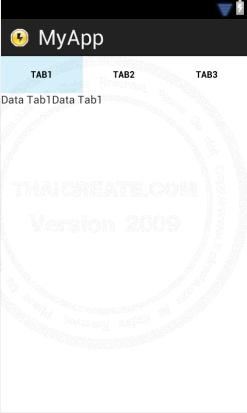 TabHost - Android Widgets