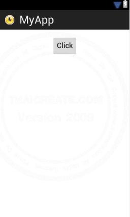 Android SeekBar in Alert Dialog Popup