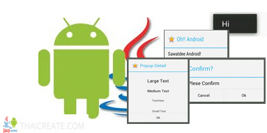 Android Dialogs(AlertDialog) and Popup