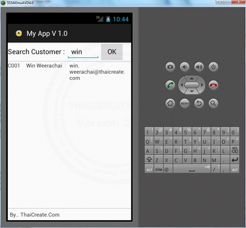 Android Get Result  data from Server via Web Service (JSON)