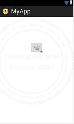 ImageButton - Android Widgets
