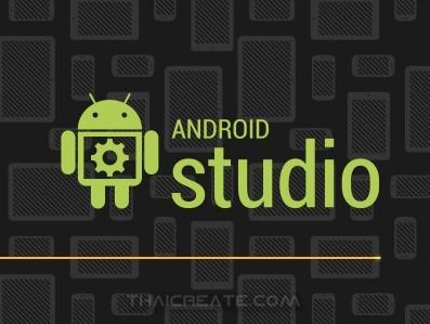Android Studio Debug Device Smart Phone Tablets