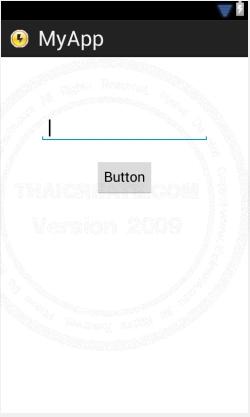 Password (Numeric) (EditText) - Android Widgets