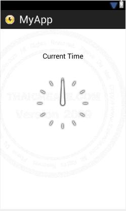 AnalogClock - Android Widgets