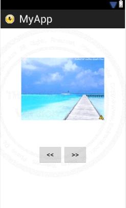 ViewAnimator - Android Widgets