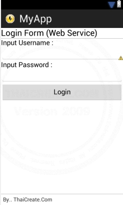 Android Login Form via Web Service