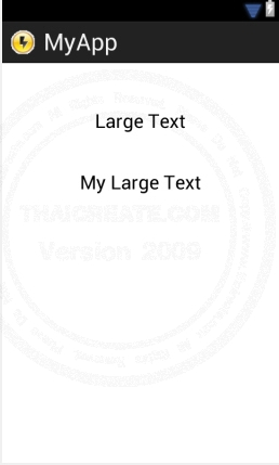Large Text (TextView) - Android Widgets