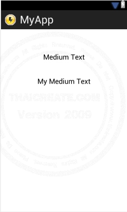 Medium Text (TextView) - Android Widgets