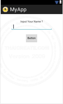Small Button (Button) - Android Widgets