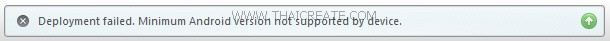 Xamarin  Studio IDE Android C#