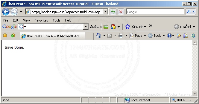 ASP & Ms Access