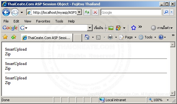 ASP Session Object