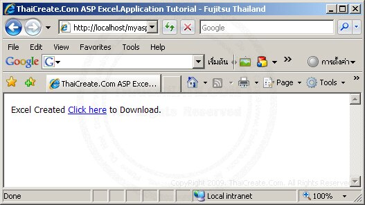 ASP & Excel