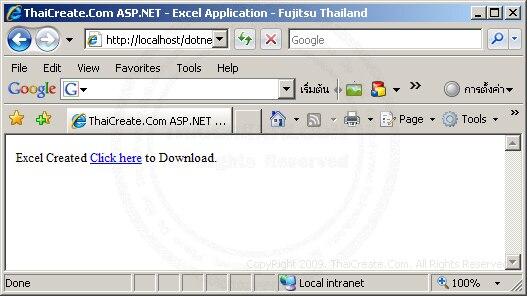 ASP.NET Excel