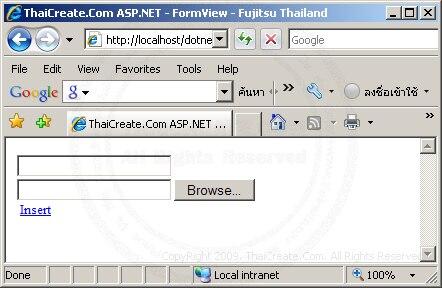 ASP.NET FormView Control