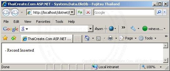 ASP.NET System.Data.OleDb