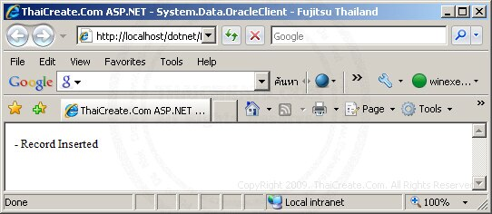 ASP.NET System.Data.OracleClient