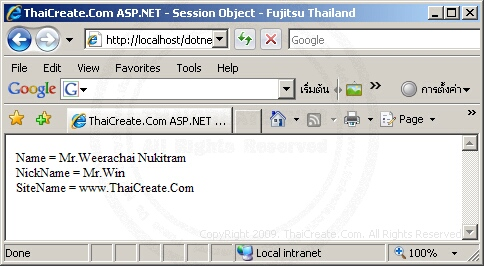 ASP.NET Session Object