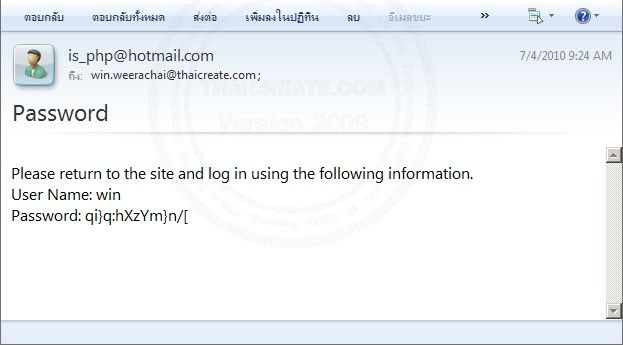 ASP.NET PasswordRecovery