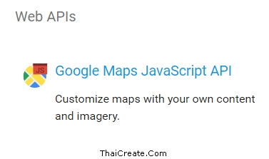 Google Maps API (JavaScript)