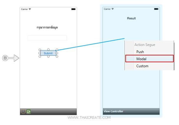 Xamarin.iOS Visual Studio Segue