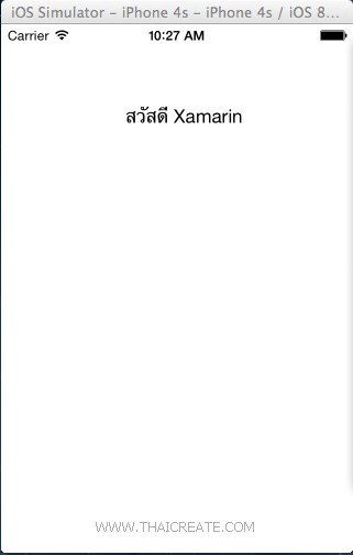 Xamarin.iOS Visual Studio Create Run Project