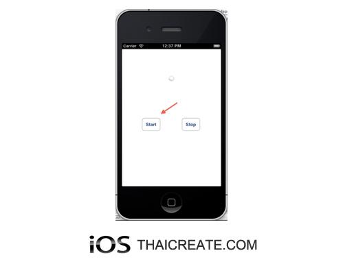 iOS/iPhone Activity Indicator View (ActivityIndicator,UIActivityIndicatorView)