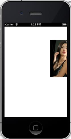 iOS/iPhone Pan Gesture Recognizer (UIPanGestureRecognizer)